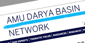 Amu Darya Basin Network